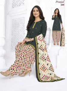 Pranjul Priyanka Vol-6  Ready Made Suits (15 Pc Set )