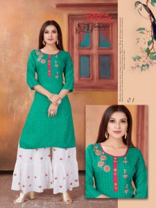 Rang Tarang Beautiful Kurti ( 9 Pcs Catalog )