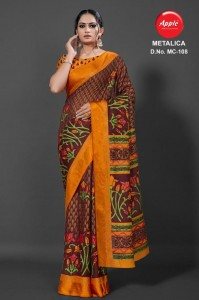 Apple Metalica Brasso weaving Sarees ( 8 pc catalog)