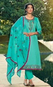 Kalarang Rajvi Dress Material ( 4 Pcs Catalog )