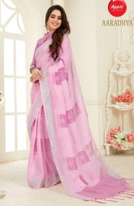 Apple Creation Aaradhya Vol-2 Sarees (8 pcs catalog)