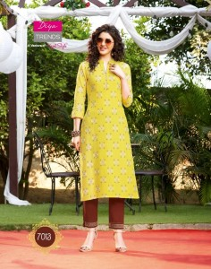 Diya Trends Biba's Vol-7 Kurti With Plazzo (14 pcs catalog )