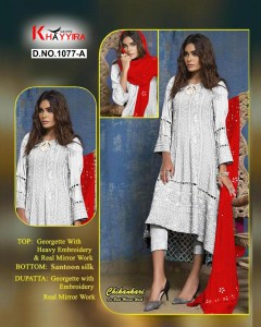 Khayyira Chikankari Dn 1077 Georgette Dress Material ( 4 Pcs Catalog )