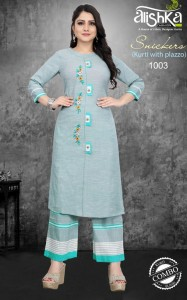 Alishka Fashion Snickers Kurti With Palazzo ( 3 Pcs Catalog )