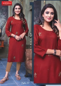 Wanna Sophia Vol-2 Fancy Kurtis ( 8 Pcs Catalog )