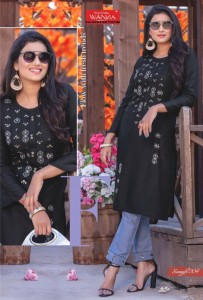 Wanna Saanjh Vol-1 Fancy Kurti With Pant ( 9 Pcs Catalog )