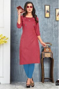Trendy Doll Rayon Kurtis ( 8 Pcs Catalog )