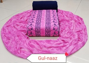 NKT Glunaaz Dress Material ( 12 pcs catalog )