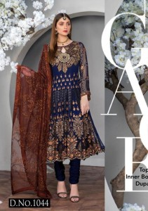 Khayyira Suits Baroque Havy Party Wear Dress Material (  4 Pcs Catalogue )