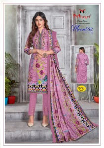 Mishri Creation Mumtaz Vol-8 Dress Material (10 pc catalog)