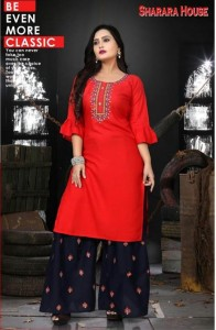 Aagya Creation Sharara House Vol-1 Kurti ( 8 Pcs Catalog )