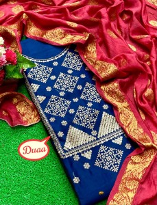 Duaa Top Jaam Cotton Beautiful Work ( 3 Pcs Catalog )