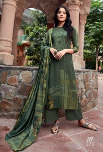 SAHIBA NIRUKHT HEER COTTON SATIN WITH EMBROIDERY DRESS MATERIAL ( 8 PCS CATALOGUE )
