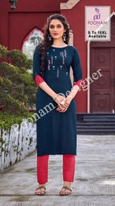 POONAM DESIGNER DIVA VOL-10 RAYON KURTI ( 12 PCS CATALOGUE )
