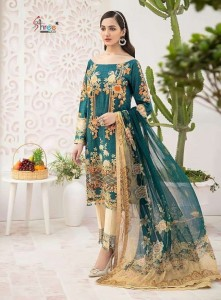 SHREE FABS ZARKASH LUXURY LAWN VOL 1 NX COTTON PAKISTANI  DRESS MATERIAL ( 3 PCS CATALOG )