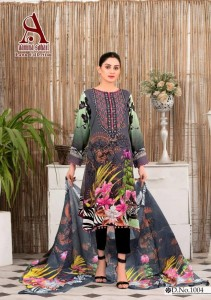 AAMNA SOHAIL PURE LAWN COLLECTION DRESS MATERIAL ( 10 PCS CATALOG )
