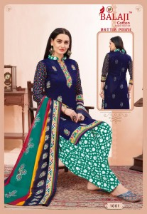BALAJI COTTON BATTIK PRIME COTTON DUPATTA VOL-1 DRESS MATERIAL ( 12 PCS CATALOG )