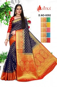 sitka saree Sixteen 9292 Cotton Silk Festive Wear Saree Collection ( 6 pcs catalogue )