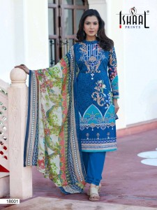 ISHAAL PRINTS GULMOHAR VOL-18 LAWN COTTON DRESS MATERIAL ( 10 PCS CATALOG )