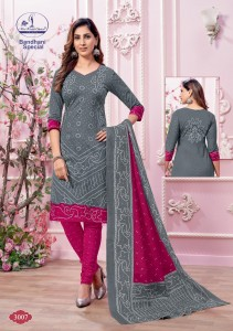 MISS WORLD BANDHNI SPECIAL VOL-3 PURE COTTON DRESS MATERIAL (  10 PCS CATALOG )