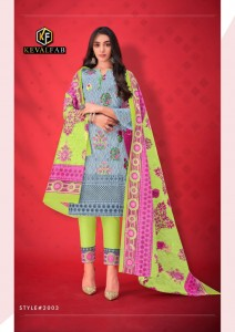 KEVAL FAB ALIJA PREMIUM LUXURY VOL-2 COTTON DRESS MATERIAL ( 6 PCS CATALOG )