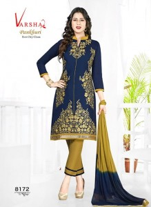 Varsha Pankhuri Gold Cotton Collections-B (10 pc Catalog)