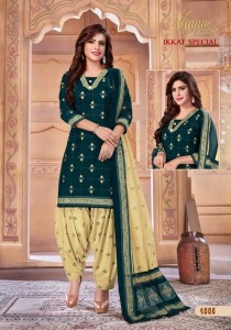 Mayur Creation ikkat Special Vol-4 Cotton Dress Material ( 10 Pcs Catalog )