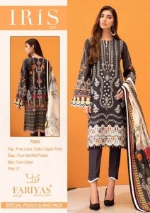 Fariyas Iris 2020 Pure Lawn Cotton Karachi Dress Material ( 6 Pcs Catalog )
