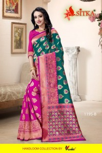 Sitka Natural Silk 1195 jacquard Saree ( 4 Pcs Catalog )