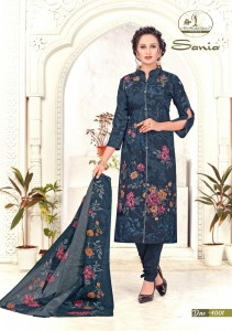MISS WORLD CHOICE SANIA VOL-4 KARACHI COTTON DRESS MATERIAL ( 10 Pcs Catalog )