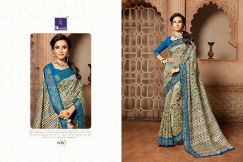 Kanjivaram Silk vol-3 catalog wholesale 2018.jpg